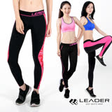 【Leader】女性專用 colorFit運動壓縮緊身褲(三色任選)