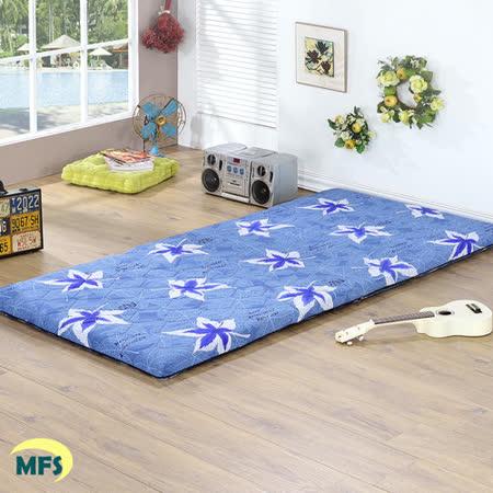戀香 大藍楓葉針織折疊單人床墊