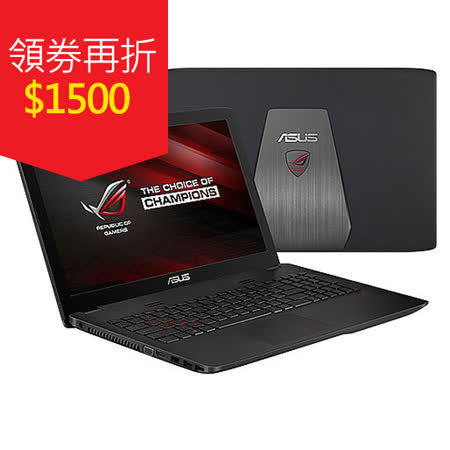 【ASUS華碩】GL552VW 15.6吋FHD i7-6700HQ 1TB+128SSD GTX960 2G Win10 獨顯強悍效能電競筆電--加贈8G記憶體