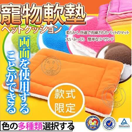dyy寵物2way毛絨保暖雙層睡墊48*35*3cm