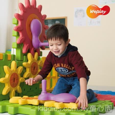 【 Weplay 感覺統合系列 】探索積木-齒輪 6800KT1004