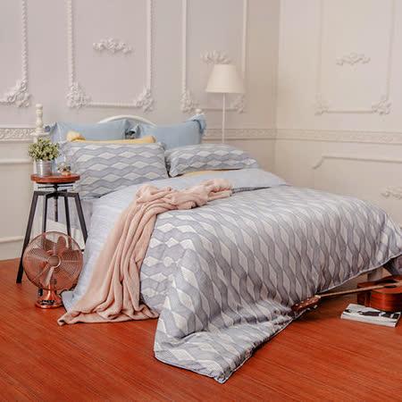 BBL 律動100%純棉雙人兩用被床組