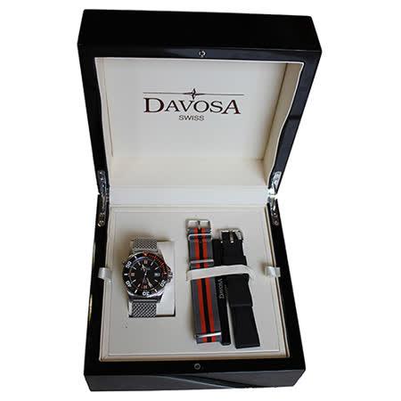 DAVOSA T25橘色氚氣燈管300M潛水錶-限量套裝組/42mm