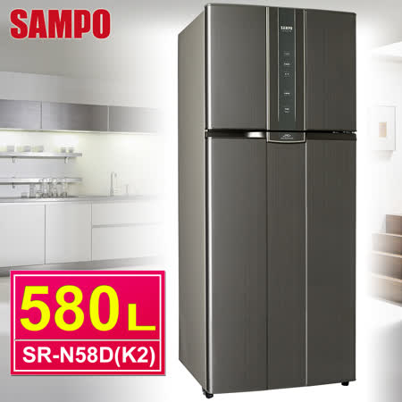 SAMPO聲寶 580公升一級變頻冰箱SR-N58D(K2)送安裝+送惠而浦可水洗集塵袋吸塵器