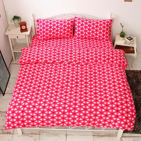 (任)Missya【紅白點點】加大四件式搖粒絨被套床包組