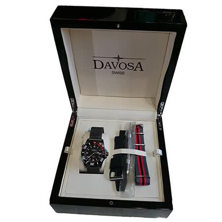 DAVOSA GUN T25紅色氚氣燈管300M潛水錶-限量套裝組/42mm