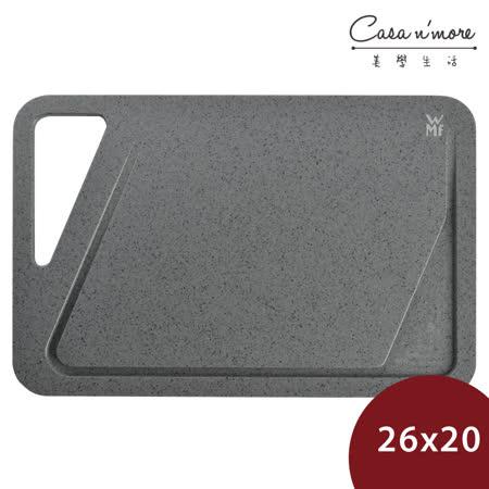 WMF 頂級小型砧板26X20 高級塑料 耐刮 衛生