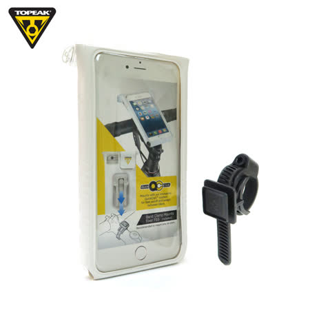TOPEAK SmartPhone DryBag iPhone 6Plus/7Plus用智慧型手機套-白