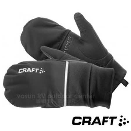 【瑞典 Craft】 HYBRID WEATHER 2in1防風觸控手套(附防潑水護指套)_黑 1903014