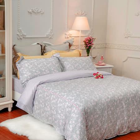 BBL 紛繁花季100%純棉加大兩用被床組
