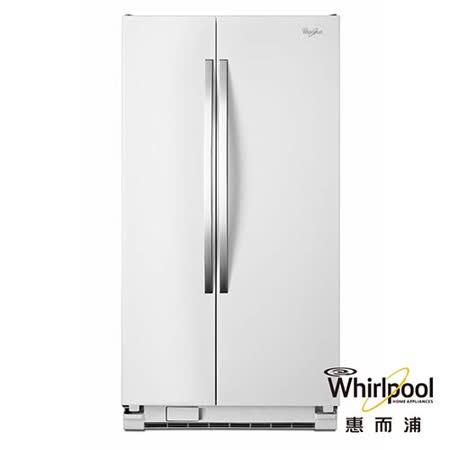 Whirlpool惠而浦 640L冰白色門板 對開門電冰箱  WRS322FNAH