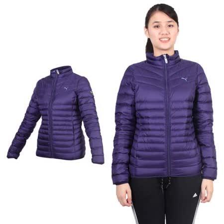 (女) PUMA 輕量羽絨外套- 立領外套 保暖外套 葡萄紫