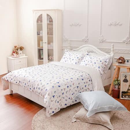BBL 南歐微光100%純棉特大兩用被床組