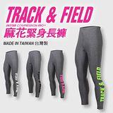 (男女) INSTAR TRACK&FIELD 麻花緊身長褲-台灣製 麻花灰螢光綠
