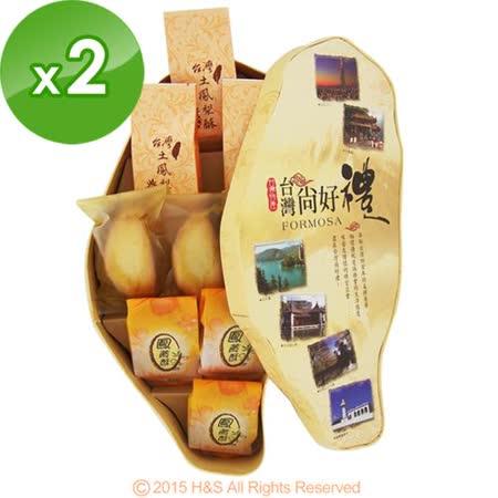 台灣寶島綜合鳳梨酥禮盒(9入)2盒