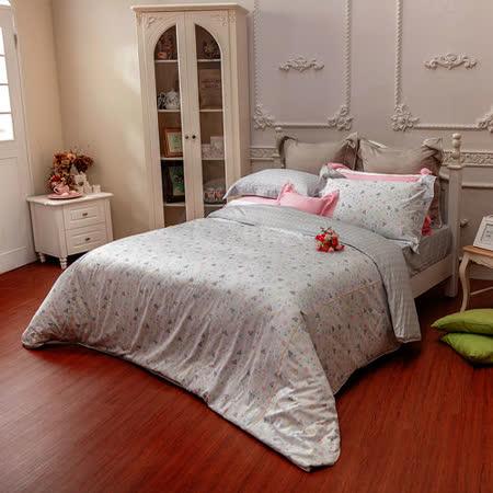 BBL 花影倩舞100%純棉雙人兩用被床組