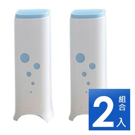 《團購二入組》【AcoMo AirCare】個人空氣殺菌機殺菌99%(顏色隨機出貨)
