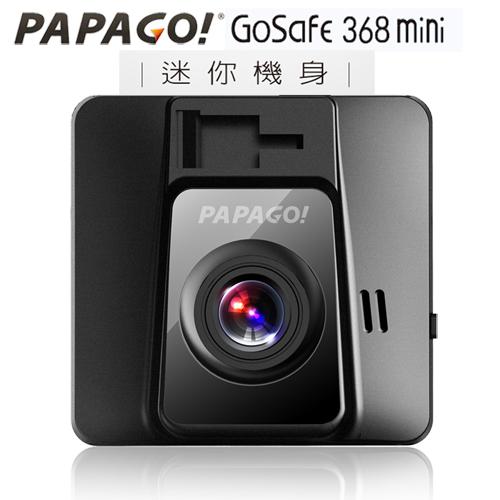 PAPAG行車紀錄器 聯詠O !GoSafe 368mini 行車記錄器+8G記憶卡