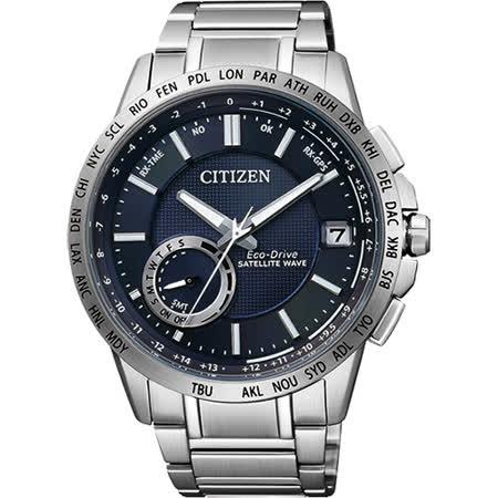 CITIZEN GPS光動能衛星對時萬年曆錶-藍/44.5mm CC3001-51L