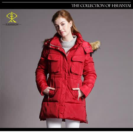 玄太-保暖簡約抽繩修身鋪棉防風大衣外套(紅)