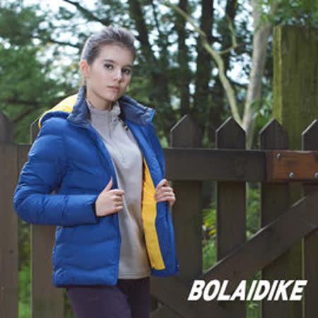 【波萊迪克bolaidike】女新款 立體輕量防潑水透氣保暖羽絨外套(帽可拆)/TF053 藍