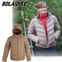 【波萊迪克bolaidike】男新款 立體輕量防潑水透氣保暖羽絨外套(帽可拆)/TF051 卡其