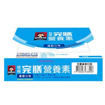 桂格完膳營養素纖穀口味24入