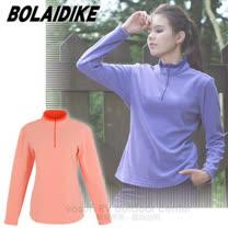 【波萊迪克bolaidike】女新款 輕量保暖透氣刷毛衣_TP275 粉桔