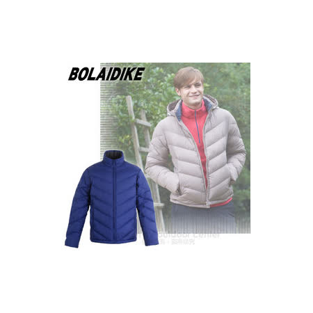 【波萊迪克bolaidike】男新款 立體輕量防潑水透氣保暖羽絨外套(帽可拆)/TF051 藍