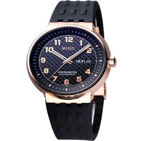 MIDO All Dial 天文台碳纖腕錶-黑x玫瑰金框/41mm M83403D891