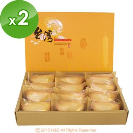 台灣寶島金饌鳳梨酥禮盒(12入)2盒