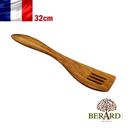 法國【Berard】畢昂原木食具『羅馬尼亞系列』橄欖木圓握柄簍空炒鏟32cm