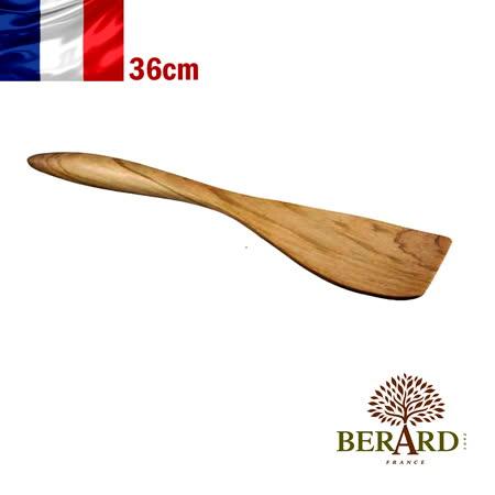 法國【Berard】畢昂食具『羅馬尼亞系列』橄欖木圓握柄平寬炒鏟36cm