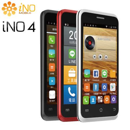 iNO 4 4吋雙核雙卡3G智慧型手機(公司貨)-加送配件包(內有皮套.耳機.保護貼)