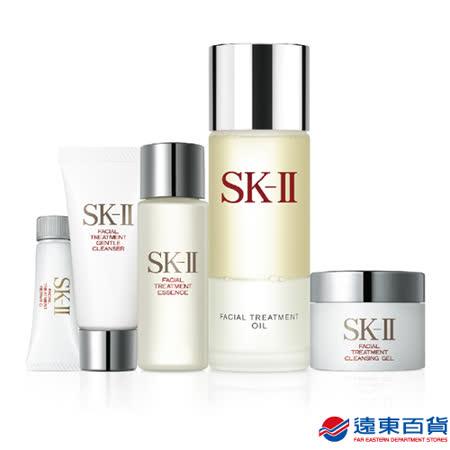 【SK-II】青春修護精萃潤澤組