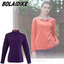 【波萊迪克bolaidike】女新款 輕量保暖透氣刷毛衣_TP267 深紫