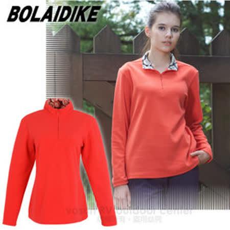 【波萊迪克bolaidike】女新款 輕量保暖透氣刷毛衣_TP267 淺紅