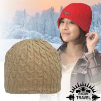 台灣製造【SNOW TRAVEL】3M Thinsulate 頂級素面麻花彈性保暖羊毛帽.毛線帽_AR-18 卡其