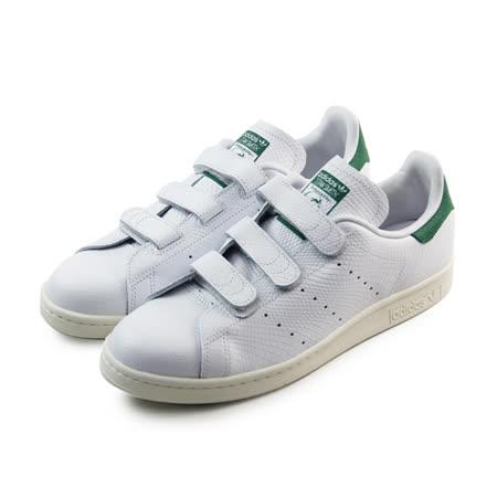 (男)ADIDAS STAN SMITH CF 休閒鞋 白/綠-B24535