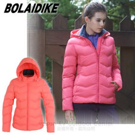 【波萊迪克bolaidike】女新款 立體輕量防潑水透氣保暖羽絨外套(帽可拆)/TF053 粉紅