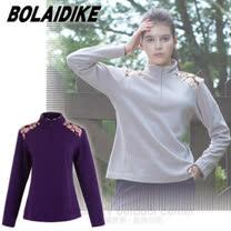 【波萊迪克bolaidike】女新款 輕量保暖透氣刷毛衣.立領衫.中層衣/TP273 深紫