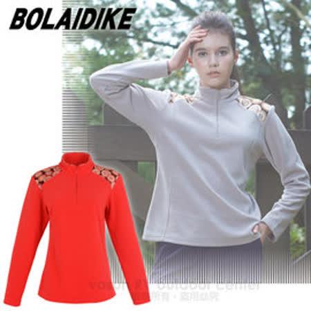 【波萊迪克bolaidike】女新款 輕量保暖透氣刷毛衣.立領衫.中層衣/TP273 淺紅