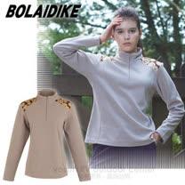 【波萊迪克bolaidike】女新款 輕量保暖透氣刷毛衣.立領衫.中層衣/TP273 卡其