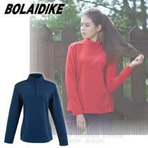 【波萊迪克bolaidike】女新款 輕量保暖透氣刷毛衣..立領衫.中層衣_TP271 灰藍