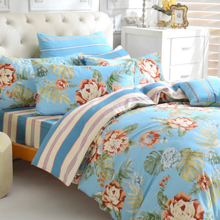 MONTAGUT-南島的假期-純棉-雙人四件式兩用被床包組