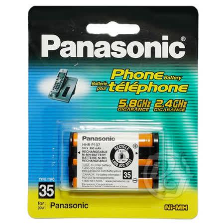 國際牌 Panasonic 無線電話原廠電池 HHR-P107