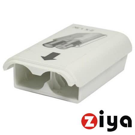 [ZIYA] XBOX360 遙控手把專用電池盒 (白色 一入)