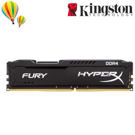 金士頓 HyperX FURY HX424C15FB2/8 (2400MHz/8GB) DDR4 超頻記憶體 取代HX424C15FB/8