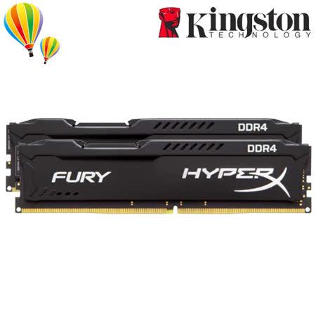 金士頓 HyperX FURY HX424C15FB2K2/16 (2400MHz/8GB*2) DDR4雙通道 超頻記憶體 取代HX424C15FBK2/16