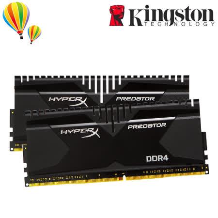金士頓 HyperX Predator HX430C16PB2K2/32  (3000MHZ/16GB*2) DDR4 超頻記憶體